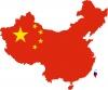 Conferencia en Abierto. China como Amenaza o China como Oportunidad Global en el Mercado Internacional